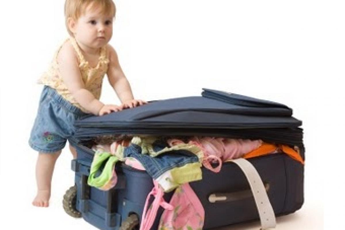 Η βαλίτσα για το μαιευτήριο!