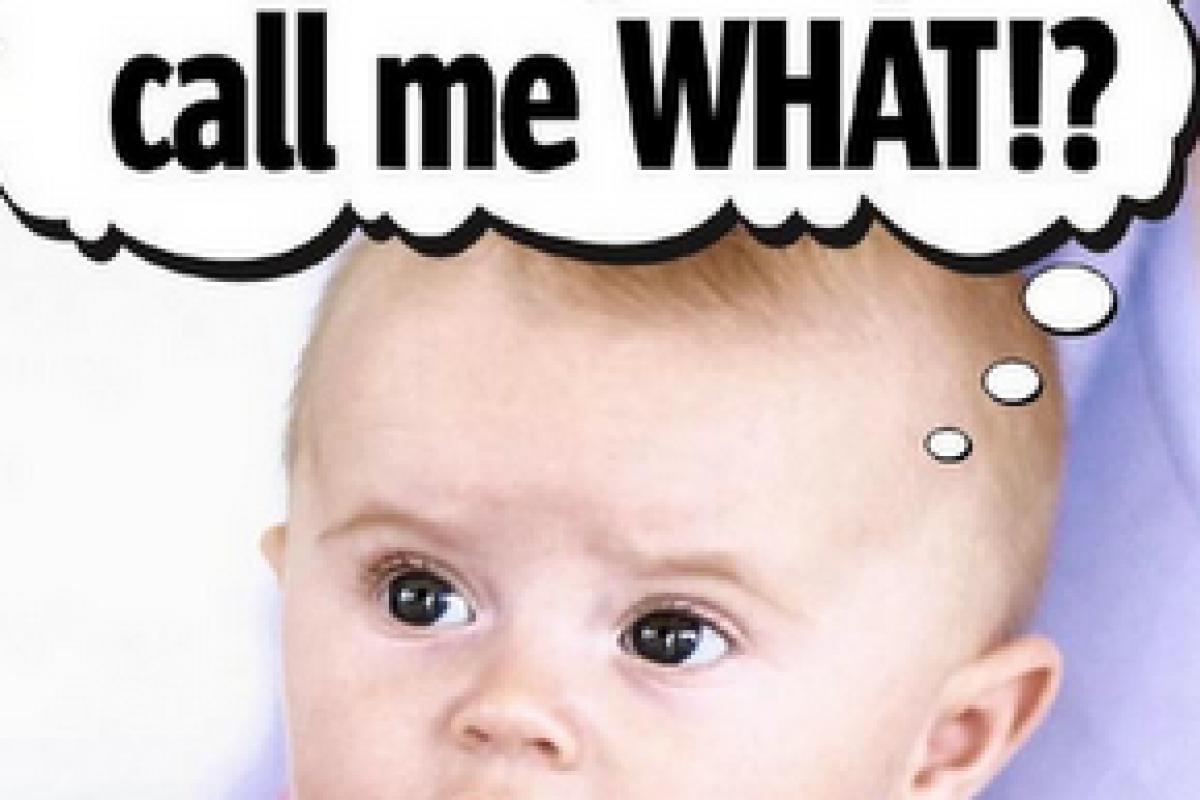 Παιδί χωρίς όνομα;