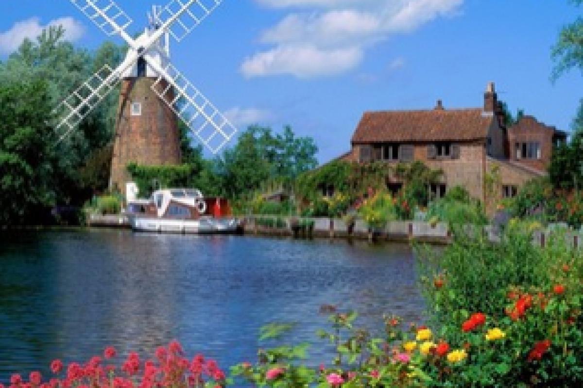 Καλώς ορίσατε στην Ολλανδία!