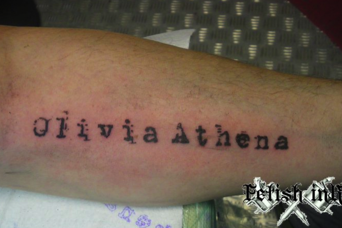 Τατουάζ!
