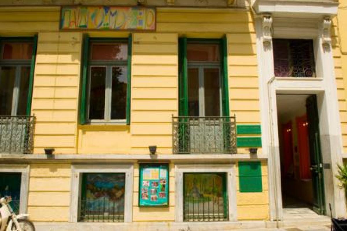 Ψυχαγωγικά Εκπαιδευτικά Προγράμματα από το Ελληνικό Παιδικό Μουσείο