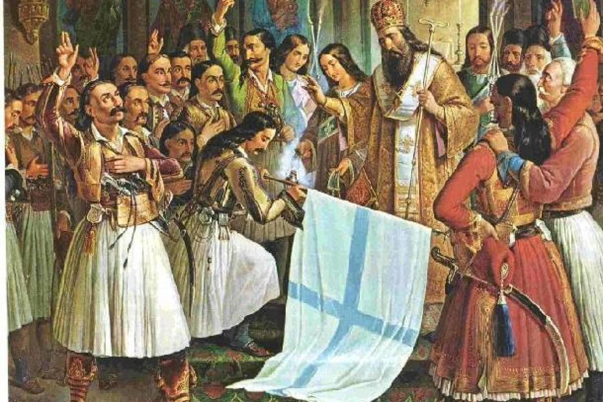 Διδάσκοντας ιστορία μέσα από το διαδίκτυο: Η επέτειος της 25ης Μαρτίου