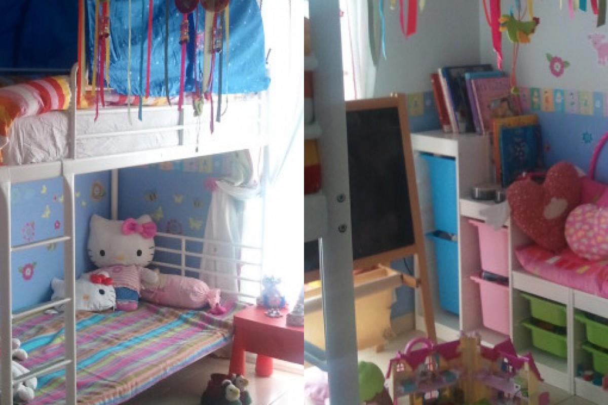 Το δωμάτιο των κοριτσιών της Αφροδίτης