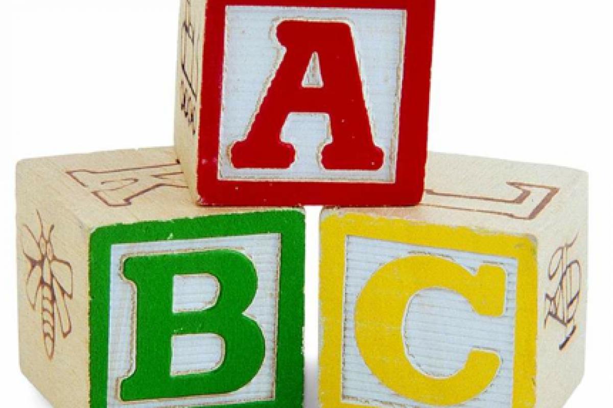 Πότε μπορούμε να εισάγουμε μία ξένη γλώσσα στην καθημερινότητα των παιδιών;