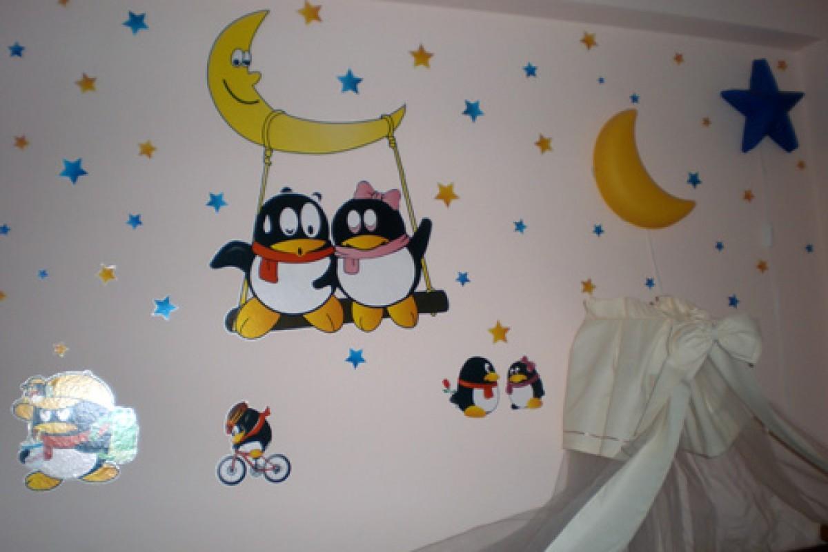 Το δωμάτιο του Αντρίκου