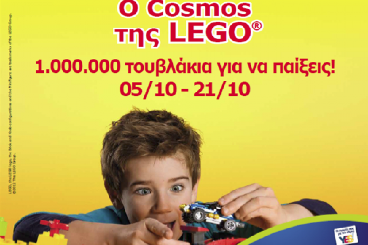 Ο κόσμος της LEGO® στο Mediterranean Cosmos!