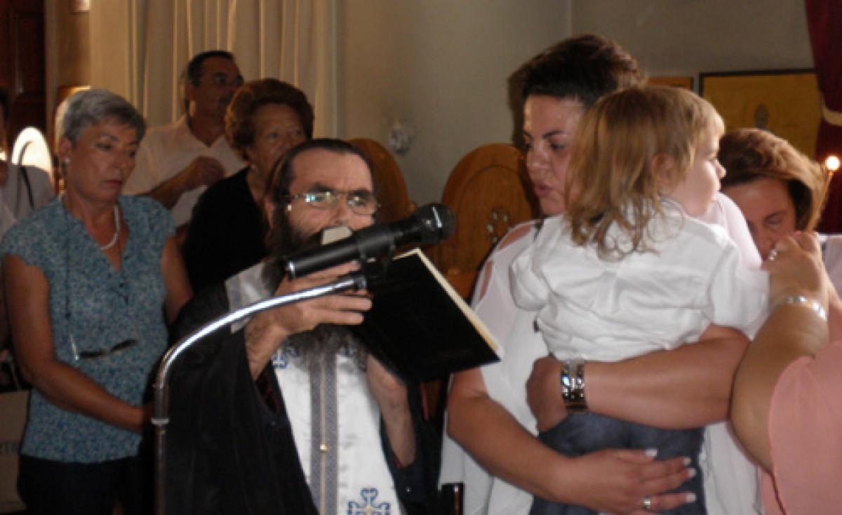 Η βάφτιση του Γιώργου