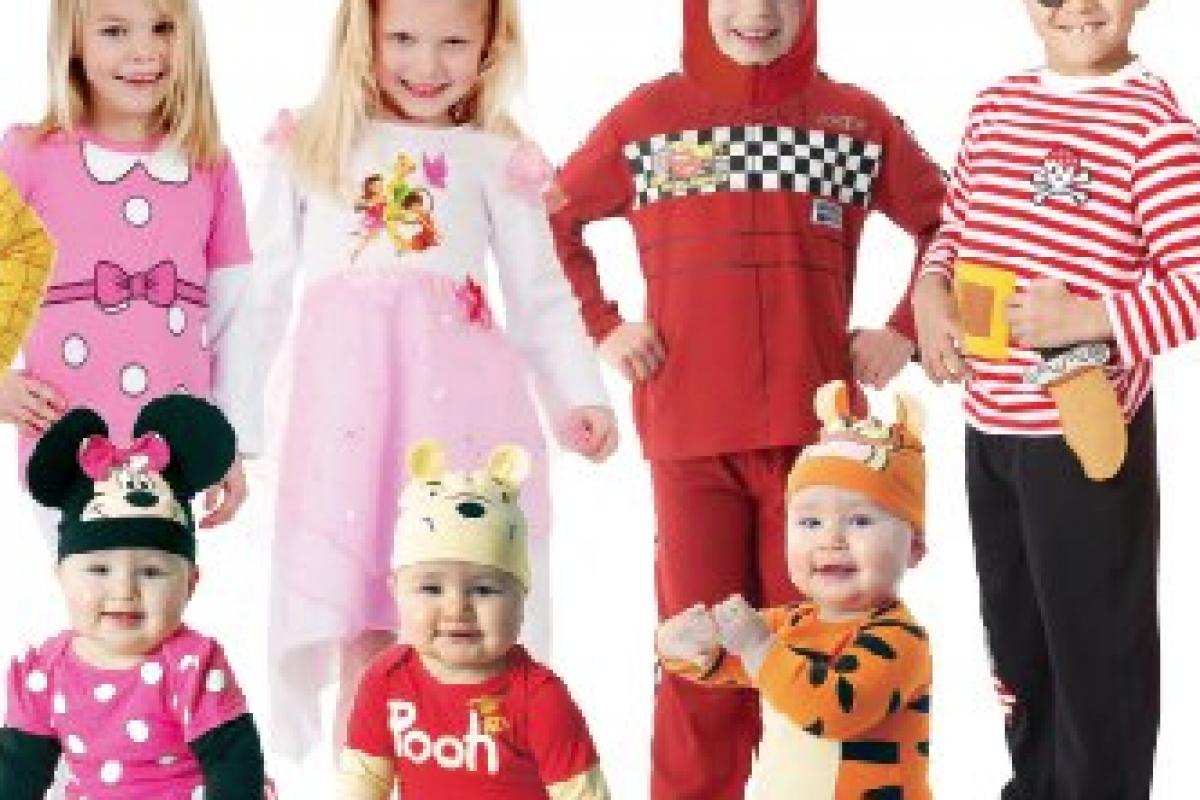 Playama: Οι πιο παιχνιδιάρικες πιτζάμες!