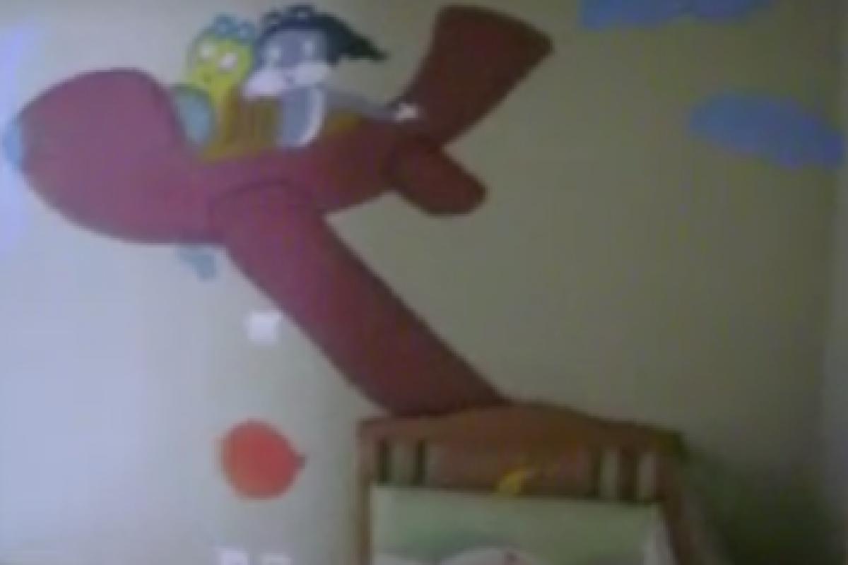 Το δωμάτιο του Βασίλη
