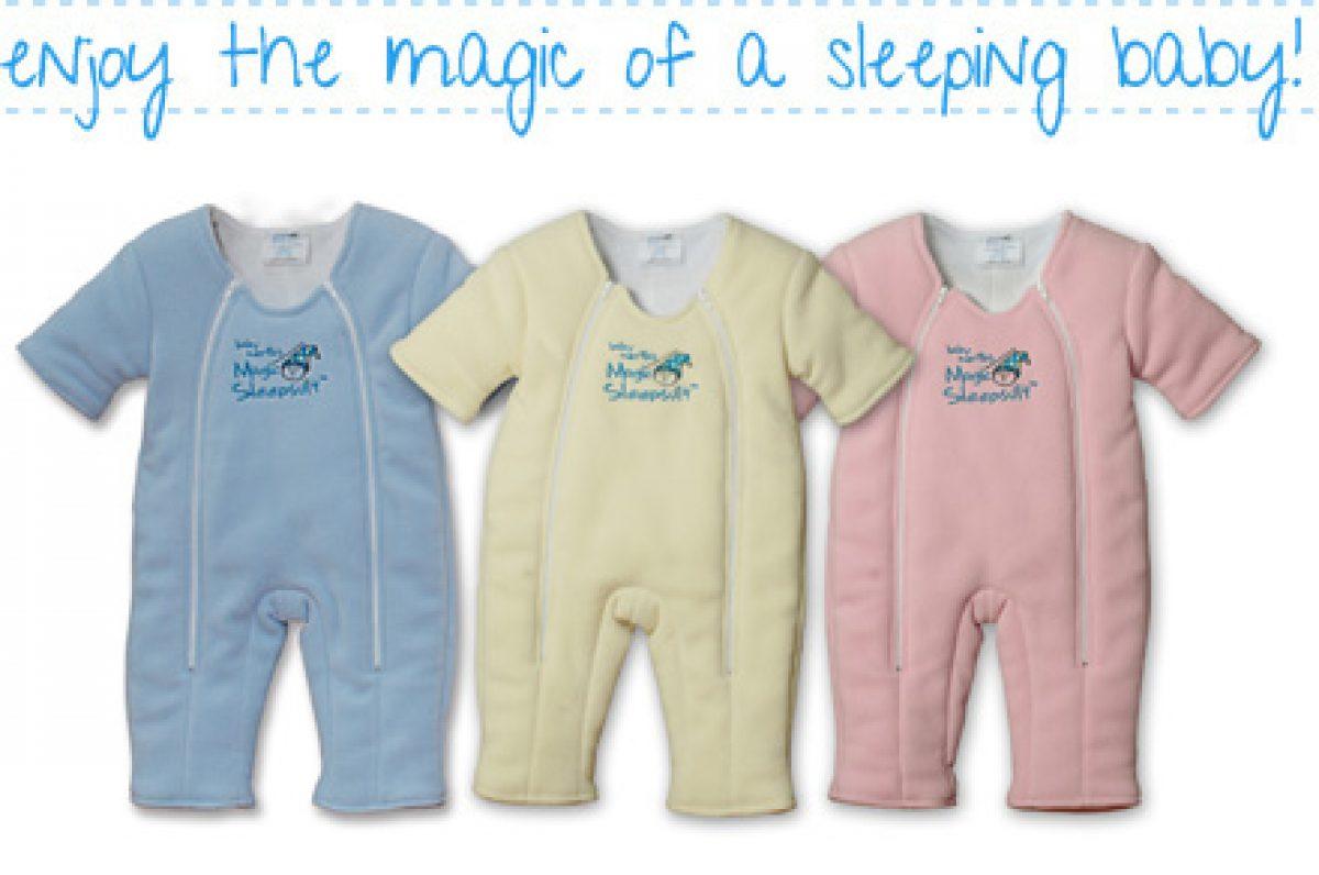 The Magic Sleepsuit: ο μαγικός υπνόσακος!