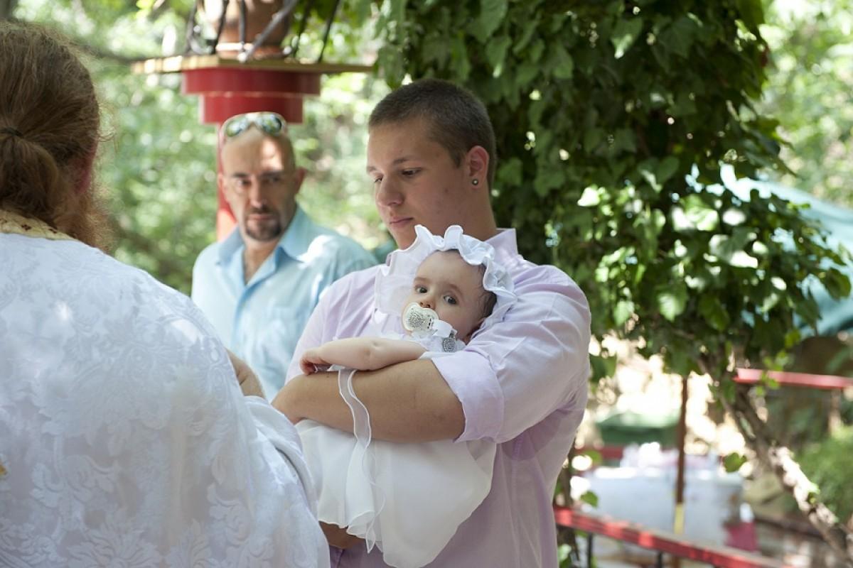 Η βάπτιση της Ζωής