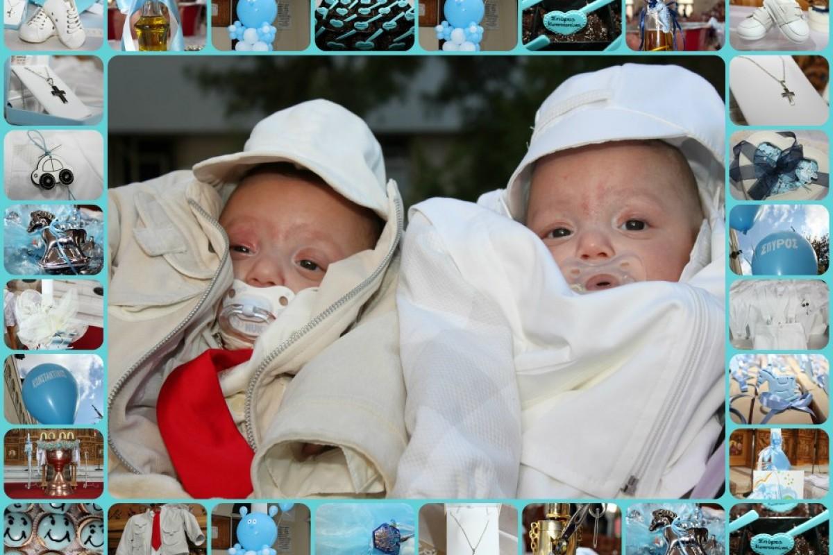 Η βάπτιση του Κωνσταντίνου και του Σπύρου