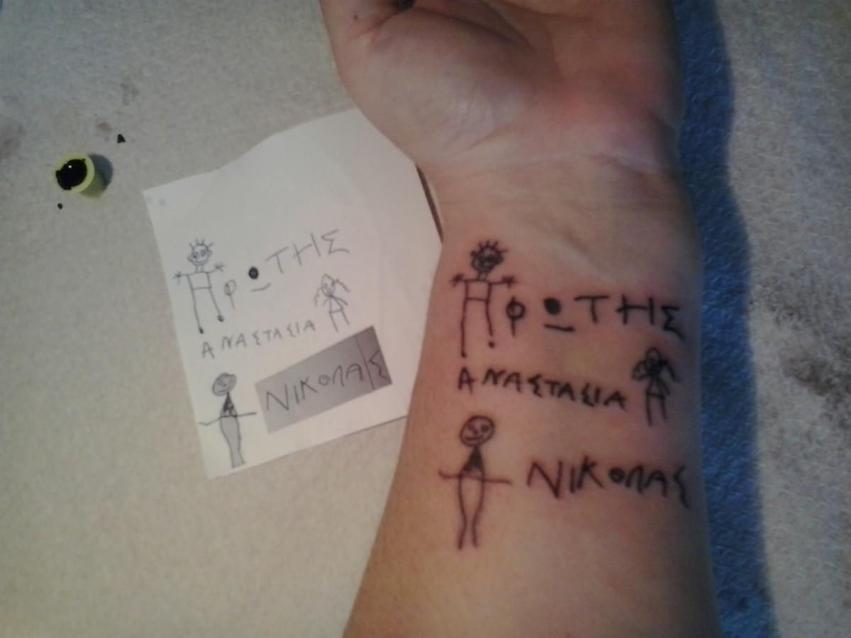 Το τατουάζ της μαμάς Αλίκης