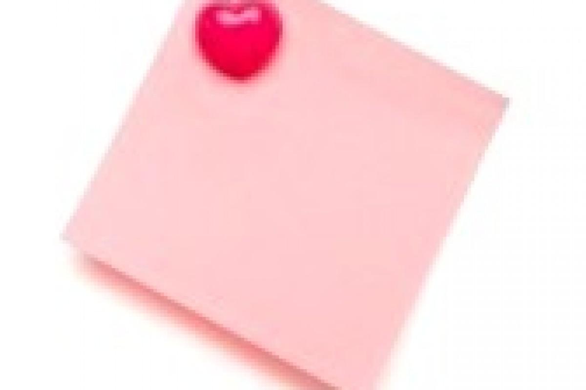 Μικρά ροζ χαρτάκια