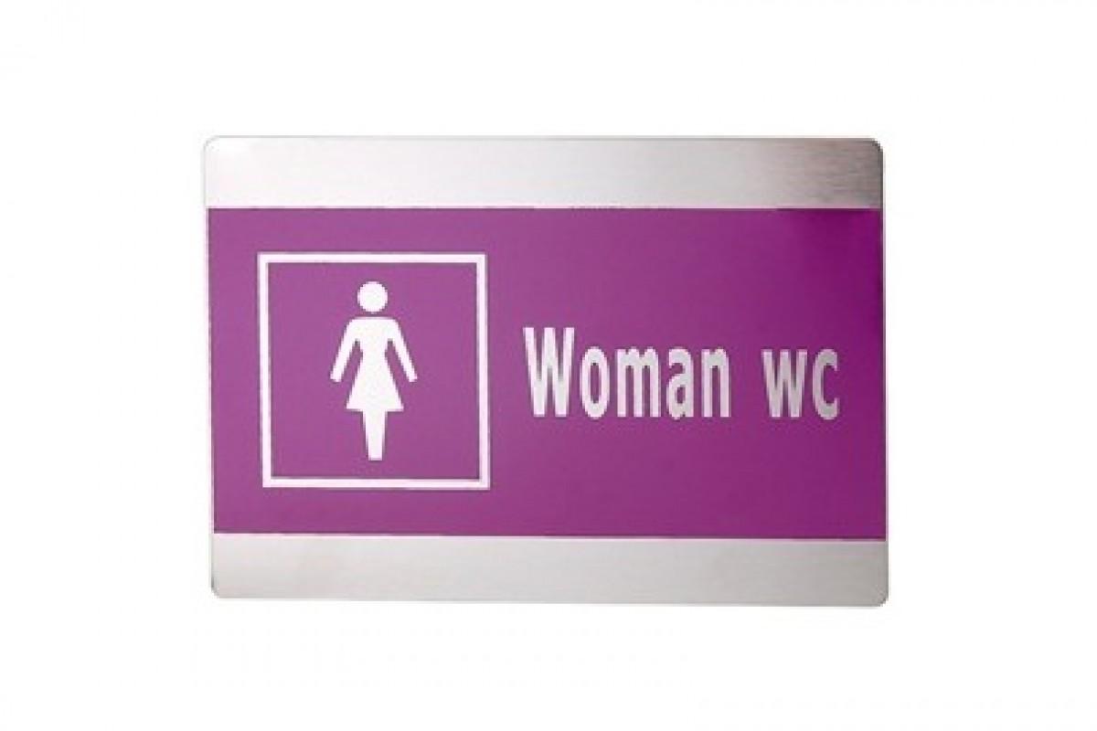 Και οι άνδρες πάνε στις γυναικείες τουαλέτες!