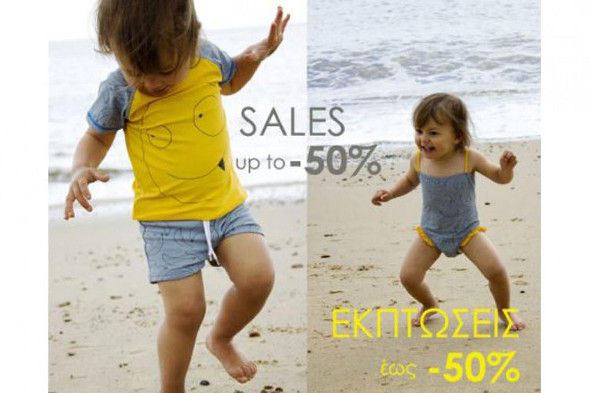 Εκπτώσεις εώς -50% από το babycarrots.gr