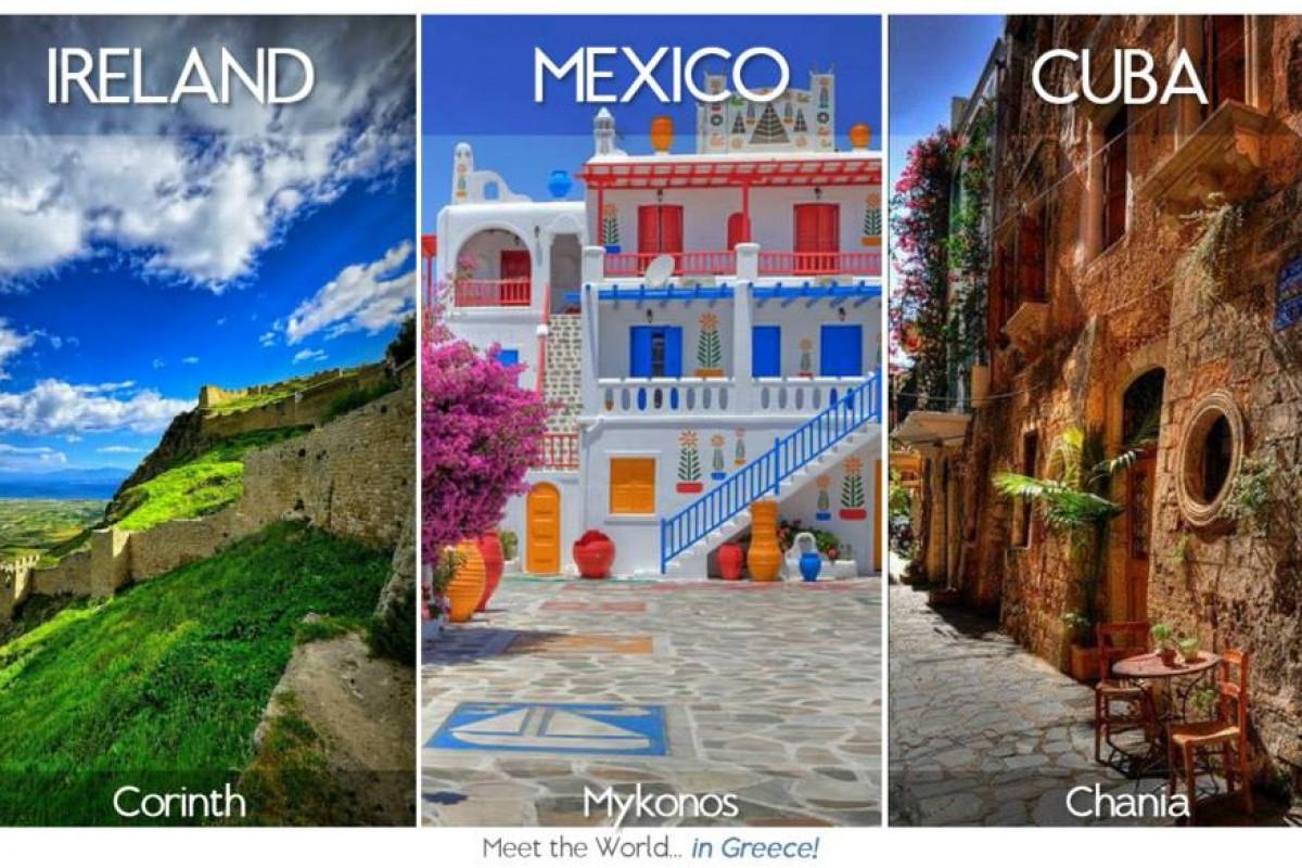 Meet the World in Greece! Δείτε την Ελλάδα με άλλο μάτι!