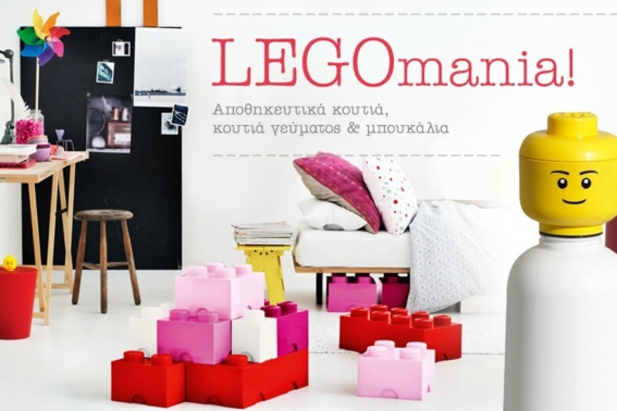 Lego…μανία παντού!!