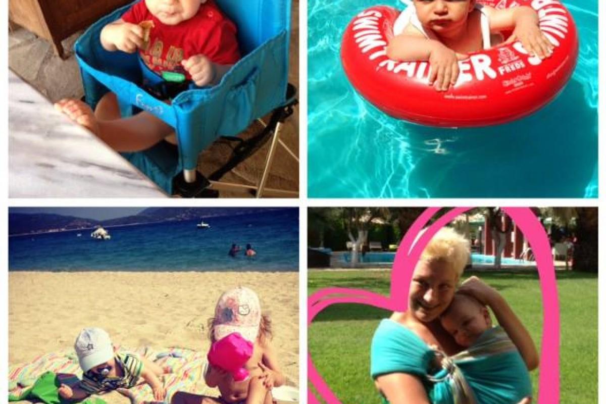 Καλοκαίρι με mariaevita!!
