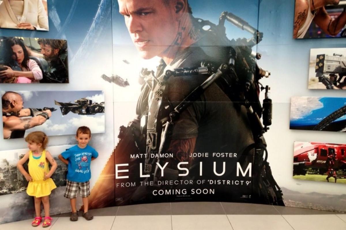 Πρώτη φορά στον κινηματογράφο!