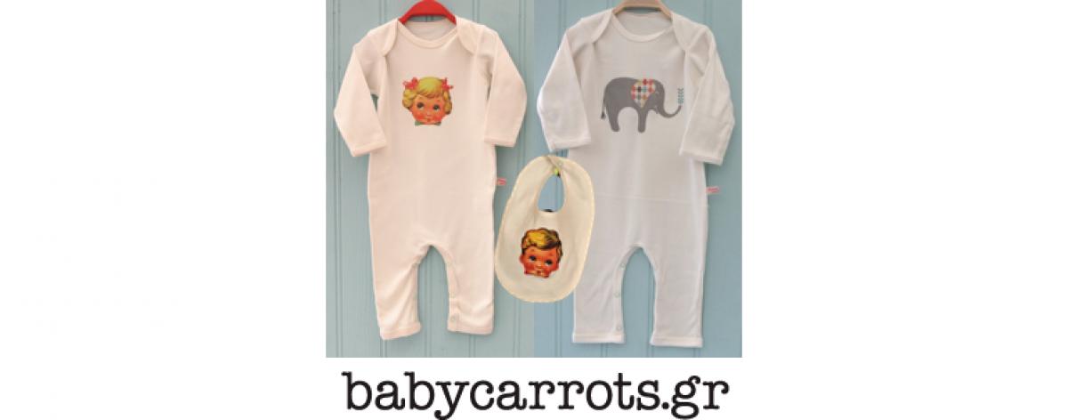 ΕΛΗΞΕ: Κερδίστε ένα βρεφικό φορμάκι και μία σαλιάρα από το babycarrots.gr !