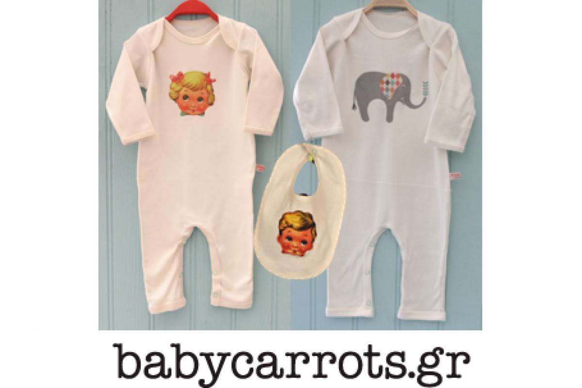 ΕΛΗΞΕ  Κερδίστε ένα βρεφικό φορμάκι και μία σαλιάρα από το babycarrots.gr ! 736fe0f6d0b