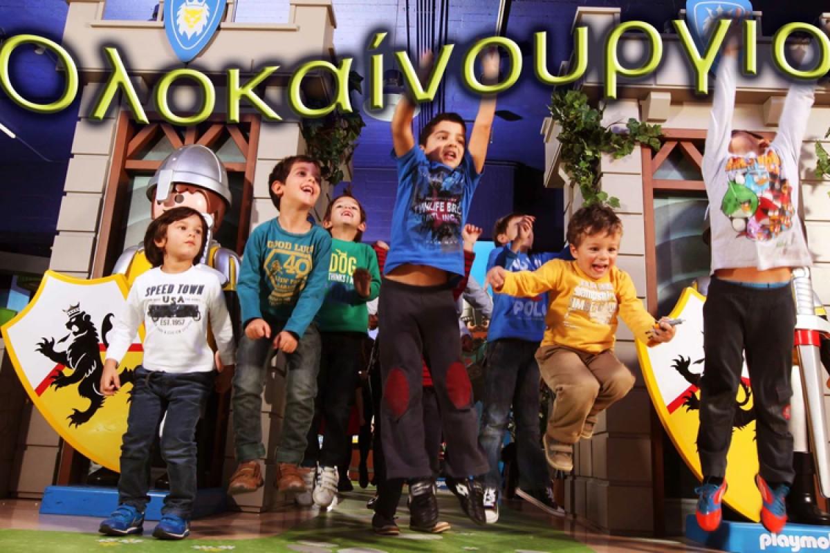 Το Playmobil FunPark ανανεώθηκε και γιορτάζει με δωρεάν είσοδο!