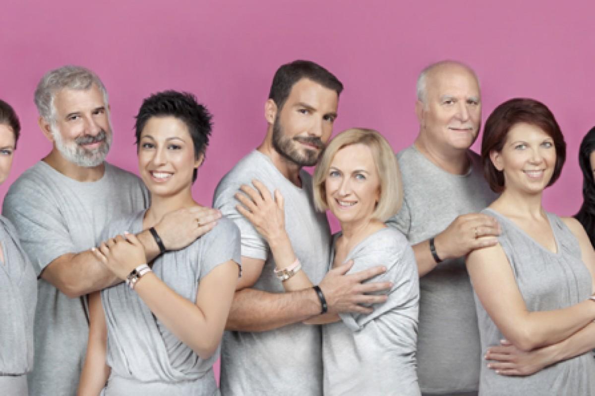 Βραχιόλια Εκστρατείας Ενημέρωσης για τον Καρκίνο του Μαστού από την Estee Lauder και τον ΔΟΥΚΑ