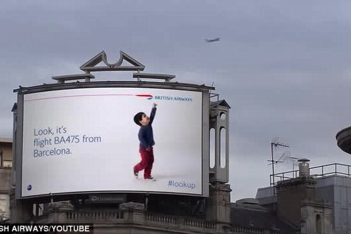 Η διαφημιστική καμπάνια που μας μάγεψε