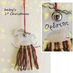 horse ornament sofan