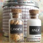 mini bottles milk and cookies sofan