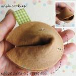 wish cookies sofan