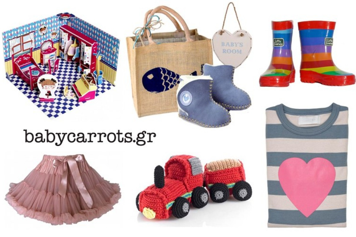 Προτάσεις χριστουγεννιάτικων δώρων από το babycarrots.gr