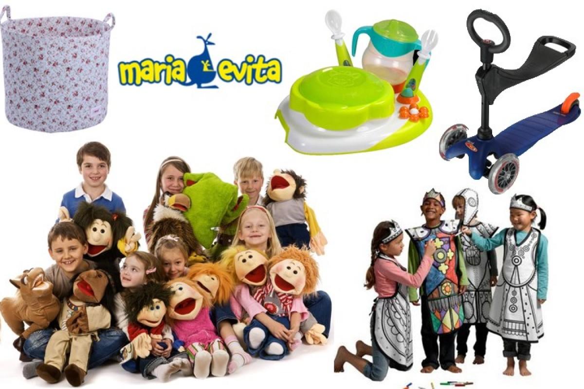 Προτάσεις χριστουγεννιάτικων δώρων από το mariaevita.gr