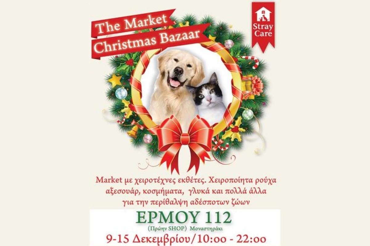 Χριστουγεννιάτικο Market της Stray Care στην Ερμού – Μοναστηράκι