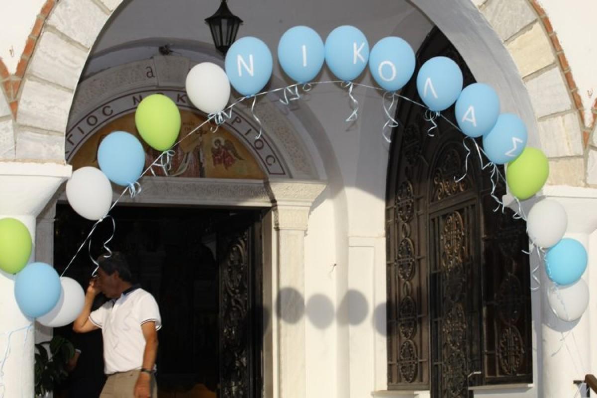 Η βάπτιση του Νικόλαου-Νεκτάριου