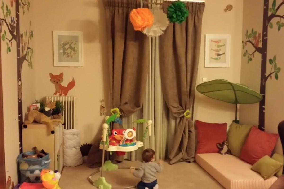 Ο παιχνιδότοπος του Ανδρέα στο σαλόνι μας