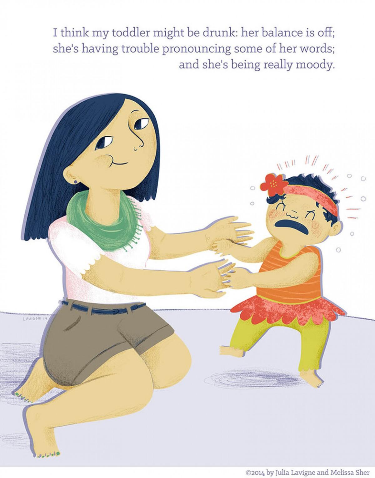 Ένα μίνι κόμικ για μαμάδες και μπαμπάδες