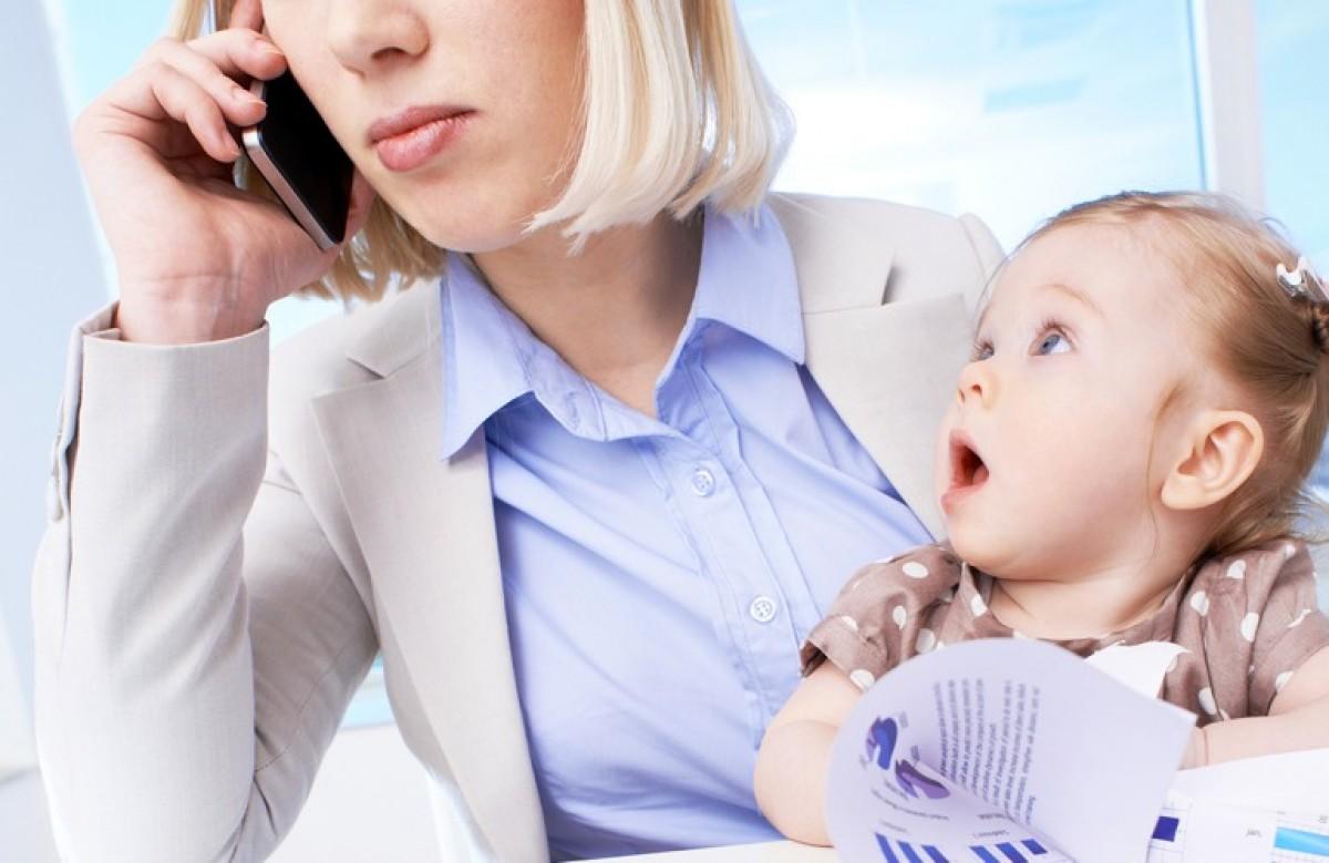 Άδεια μητρότητας!