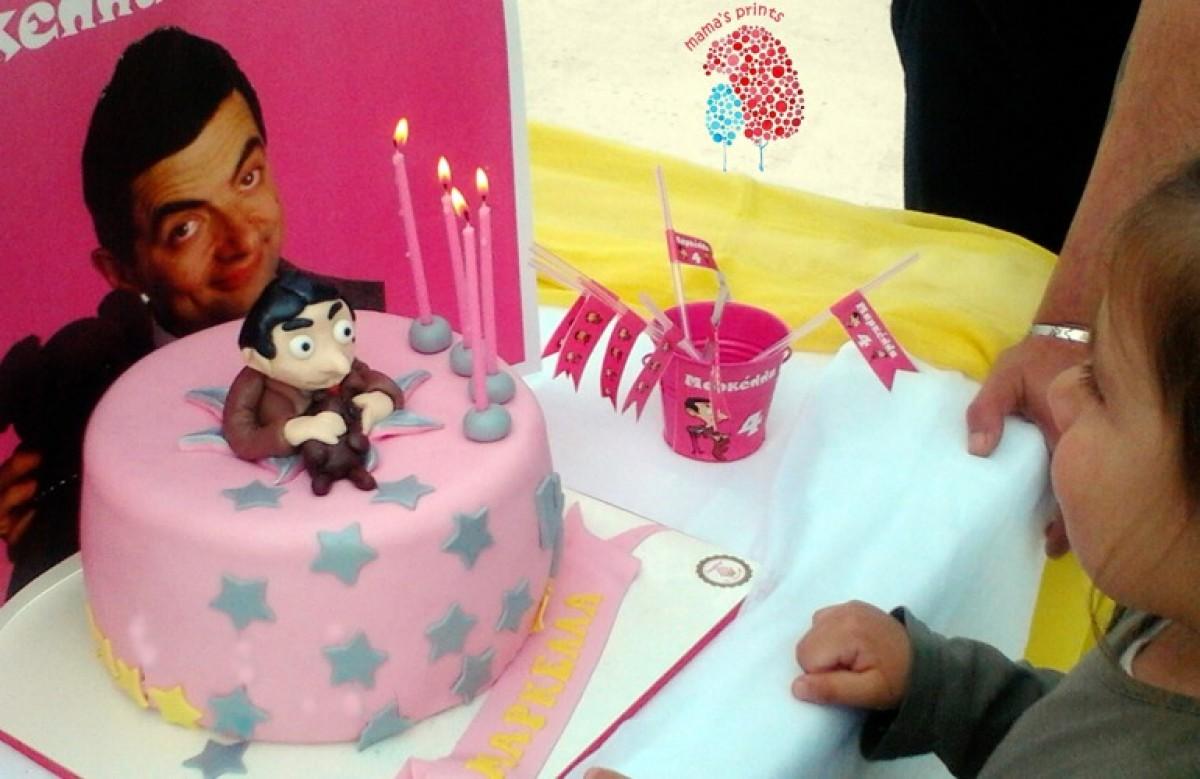 Τα 4α γενέθλια της Μαρκέλλας παρέα με τον Mr Bean