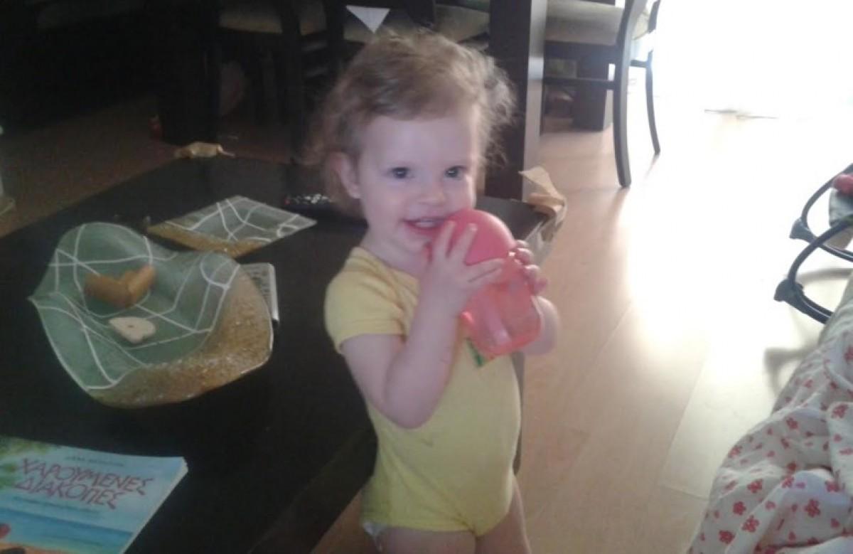 Η Κατερίνα και το ποτηράκι της!