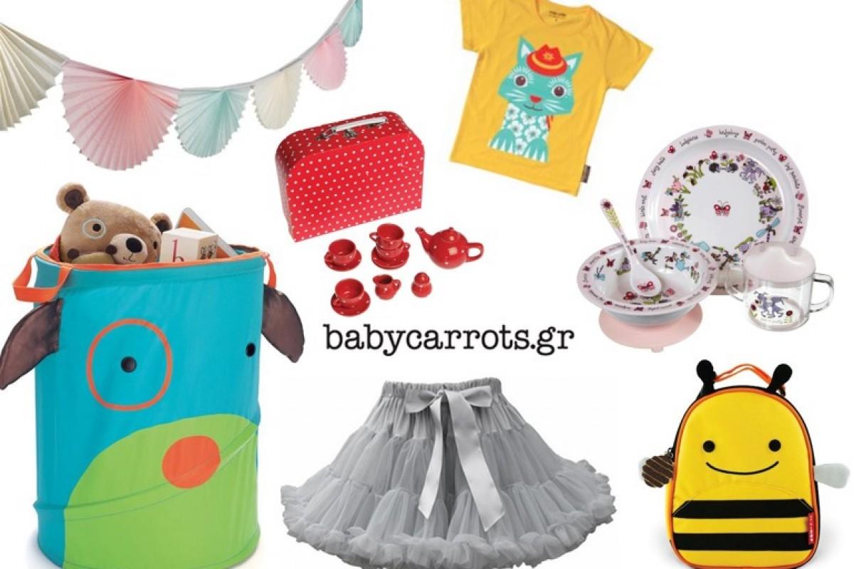 Μαμά, πες μας την ιστορία σου και κέρδισε μια δωροεπιταγή αξίας 30 Ευρώ από το babycarrots.gr!