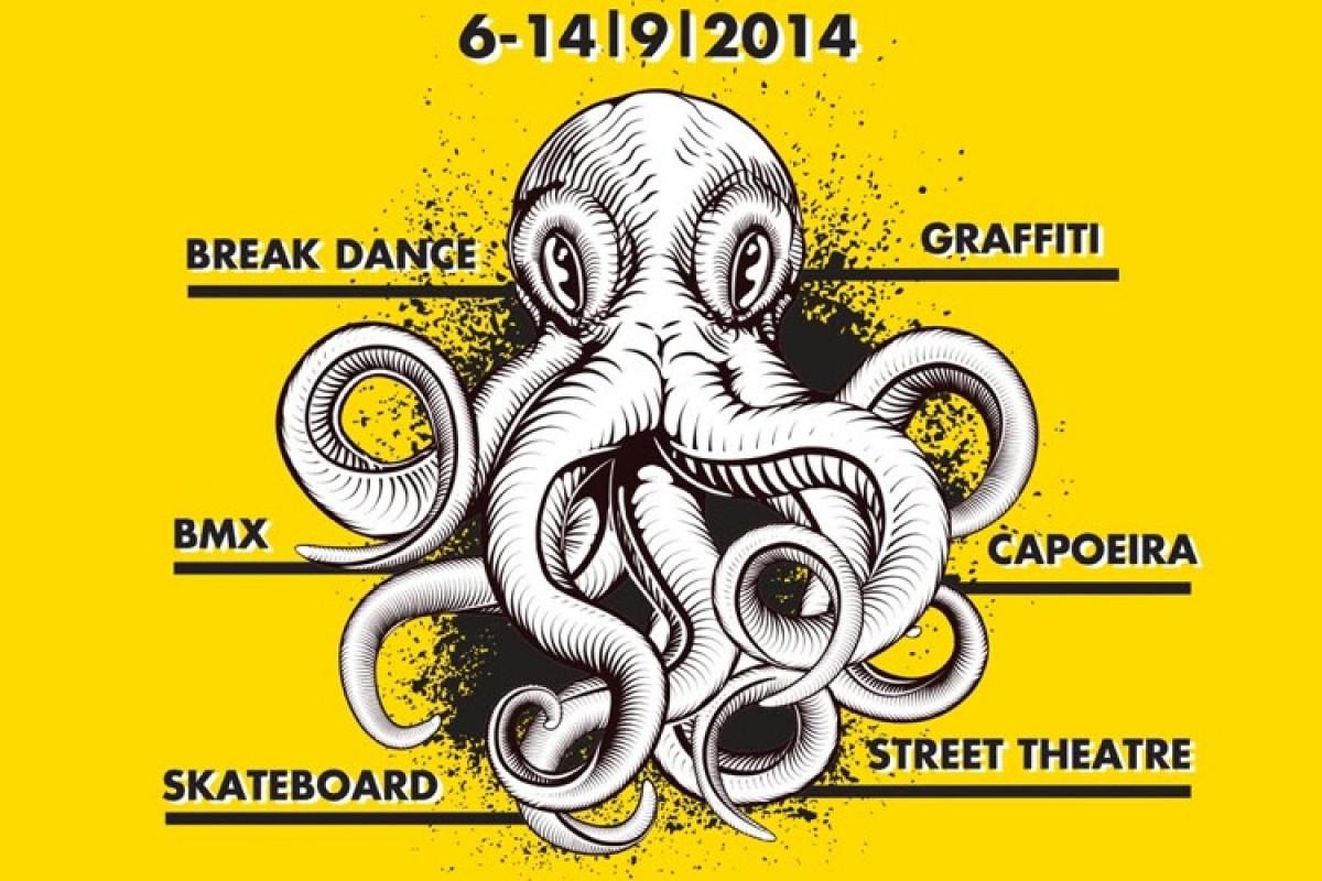 «Back to the Streets» | Το «Παιχνίδι συνεχίζεται» στην 79η Διεθνή Έκθεση Θεσσαλονίκης!