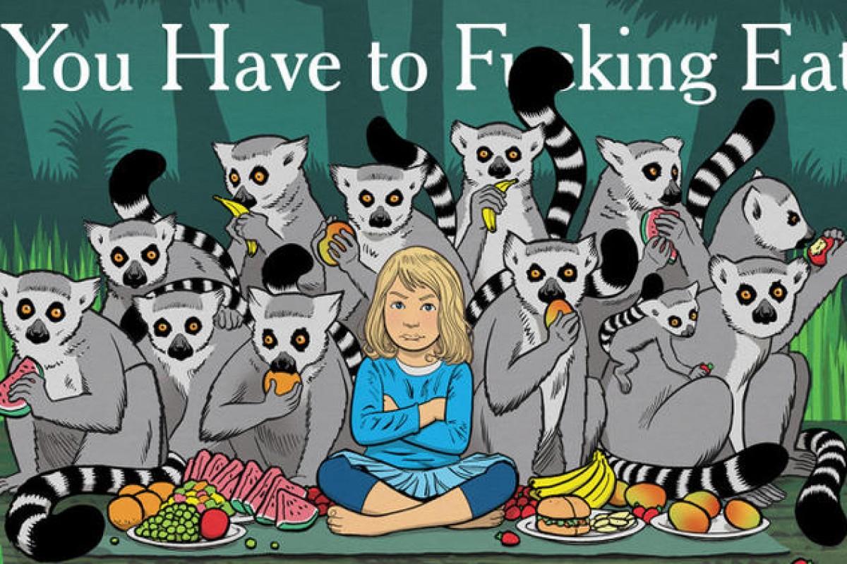 «Πρέπει να φας γαμ*το» Ένα διαφορετικό βιβλίο γονεϊκότητας