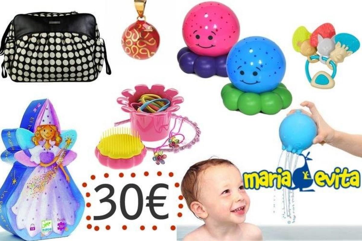 Μαμά, πες μας την ιστορία σου και κέρδισε μια δωροεπιταγή αξίας 30 Ευρώ από το mariaevita.gr!