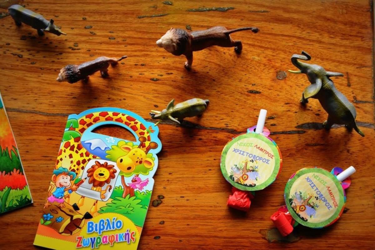 Πάρτυ στη ζούγκλα για τα τρία μας παιδάκια!