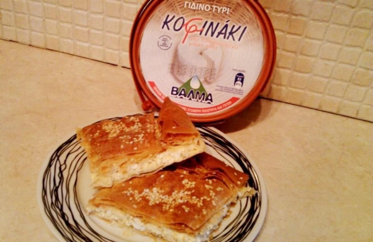 Φανταστική τυρόπιτα με τυρί κοφινάκι