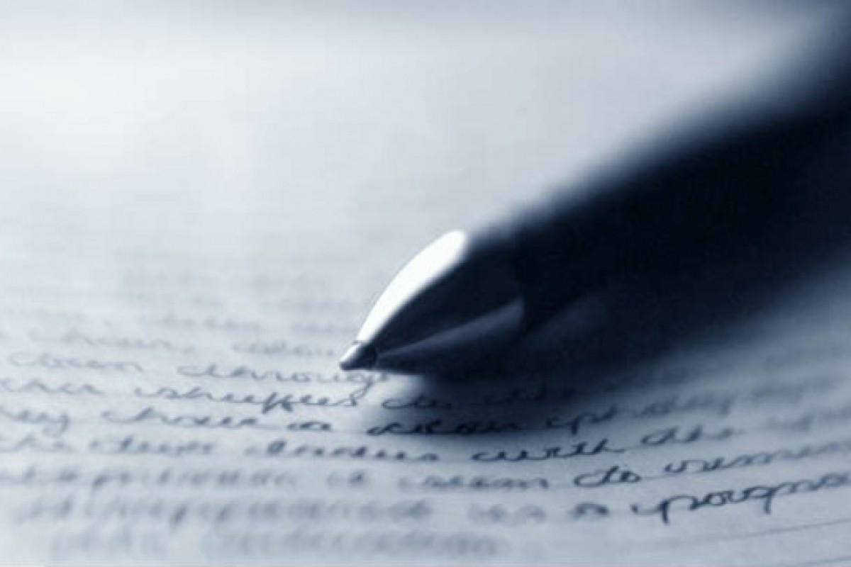 Μια γυναίκα αποφασίζει να κάνει διακοπή κύησης και γράφει ένα γράμμα στο αγέννητο παιδί της