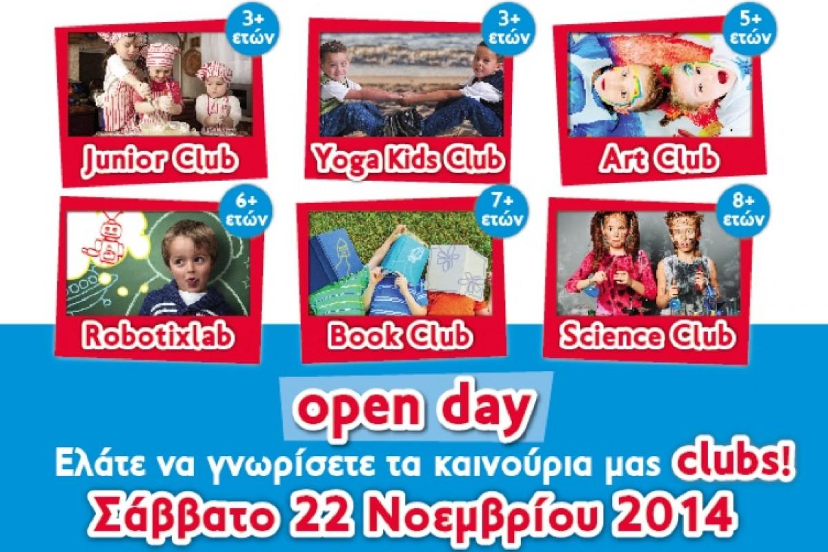 Open Day στα Εκπαιδευτήρια Ανδρεάδη