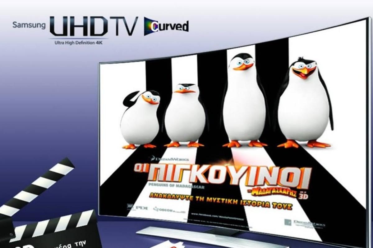 Κερδίστε διπλές προσκλήσεις για την πρεμιέρα της ταινίας «Οι Πιγκουίνοι της Μαδαγασκάρης»